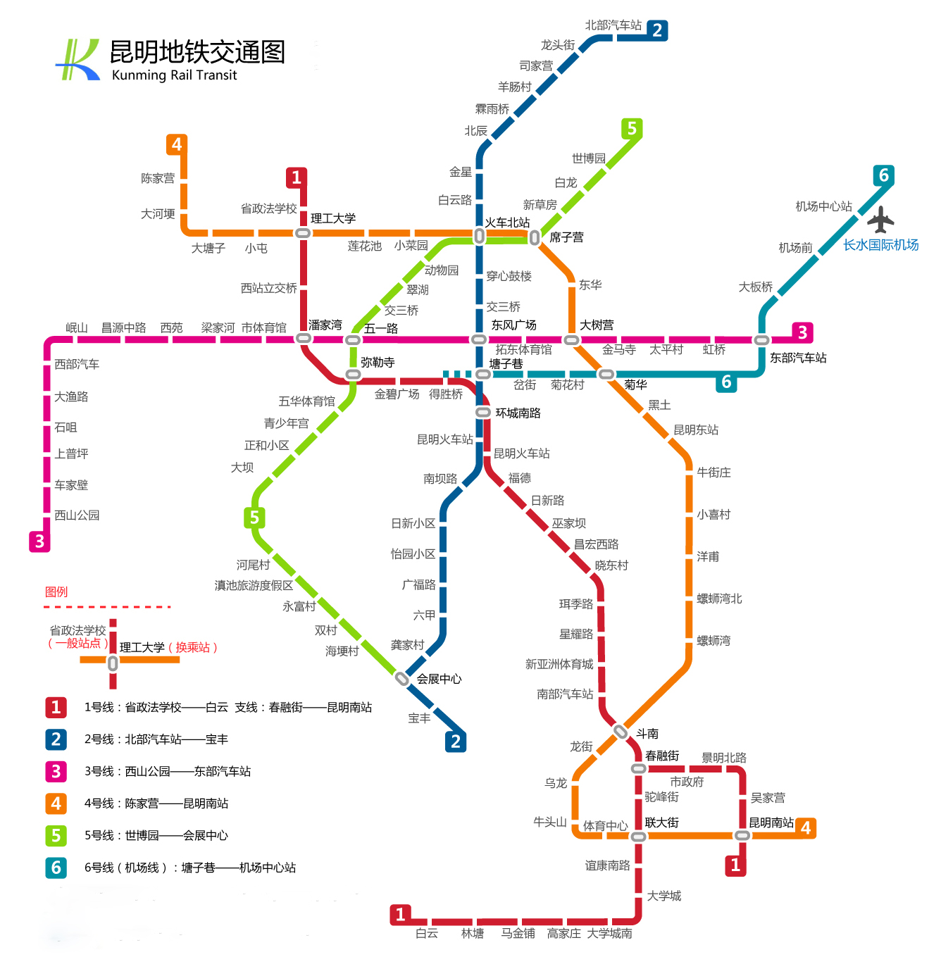 Kunming Metro Map.Update Kunming Metro Line 3 Open As Of August 29 Gokunming
