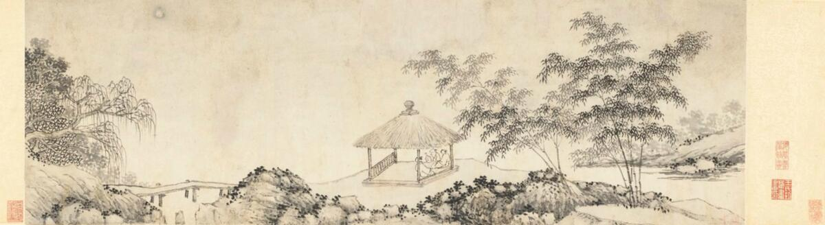 Shen Zhou (1427-1509), Enjoying The Mid-Autumn Moon In The Bamboo Villa