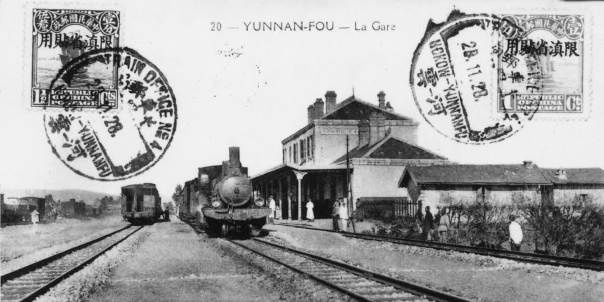 Postcard of the Kunming Railway Station from 1928