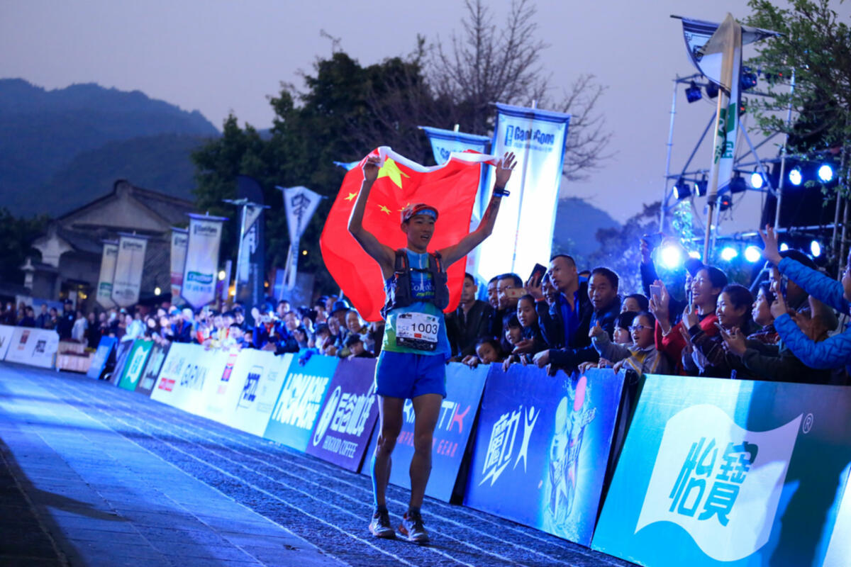 Shen wins Gaoligong by UTMB, where he beat Ruy Ueda, Japan's top ultra runner and 2017 CCC runner up, by one hour (image credit: Gaoligong by UTMB)