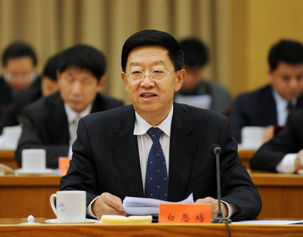 nation chinas sentencing - HD1024×801