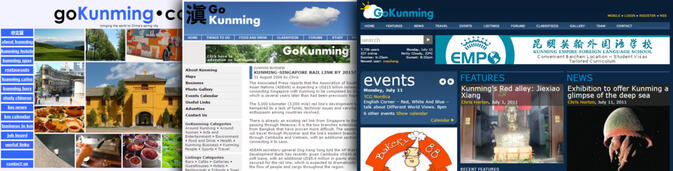 The evolution of GoKunming's homepage over the years...