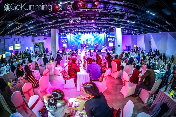 A view of GoKunming's last major event, the 2015-2016 Best of Kunming Awards