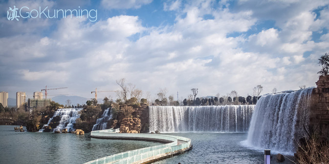 The Waterfall Park in Panlong District