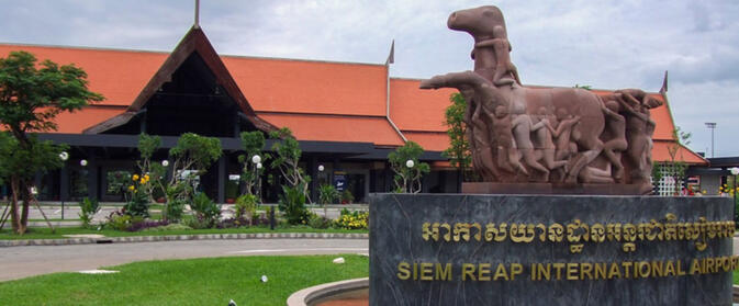 The current Siem Reap International Airport