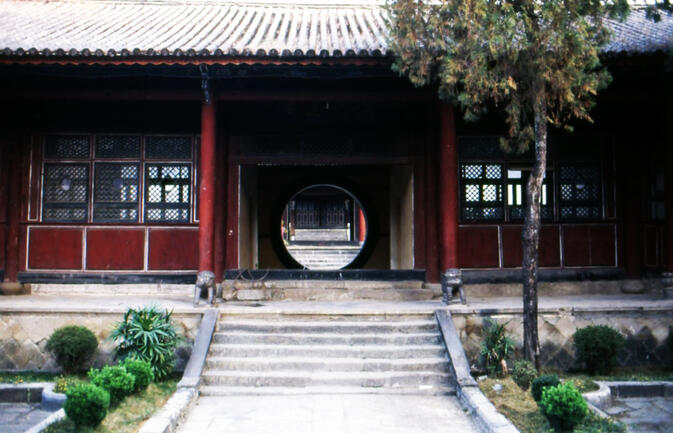 Nandin Xuanfu, the former palace in Lianghe