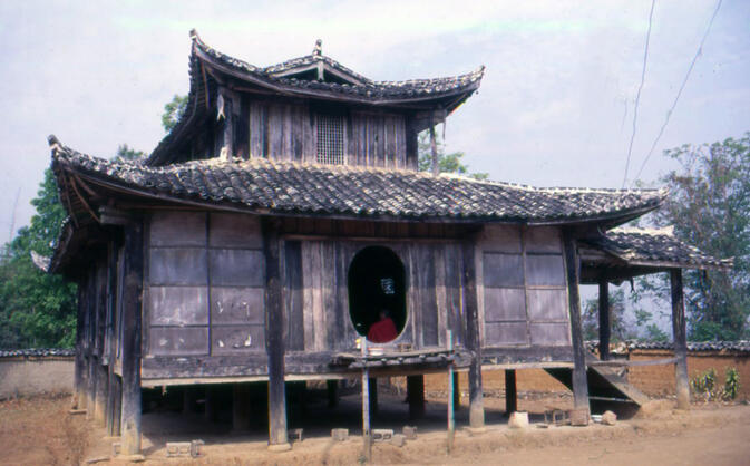 Rural Dai temple, Longchuan County