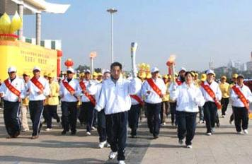 Harmony torch lighting ceremony in Dehong Prefecture