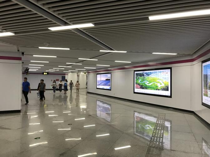 Polished interior of Mianshan Station