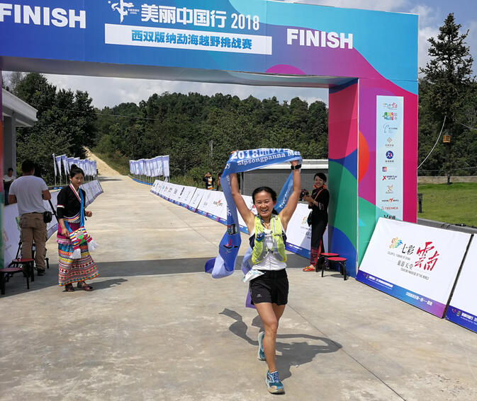 Finshing a 50-kilometer ultra in Xishuangbanna in a very respectable 6th place