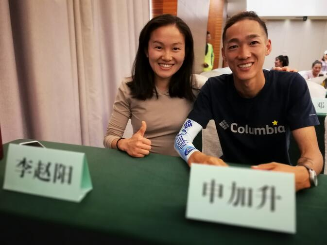 Meeting Shen Jiasheng, Yunnan-born and China's best ultra runner
