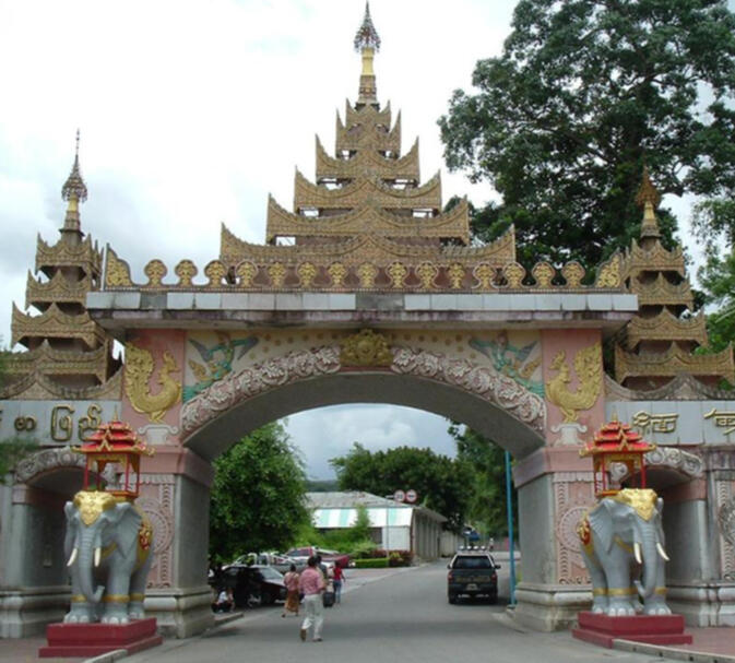 Border crossing into Myanmar from Yunnan (image credit Arizona State University)