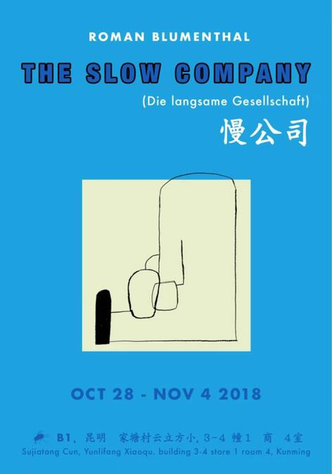 The Slow Company exhibition poster