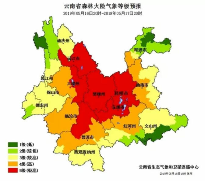 Map of Yunnan's drought as of May 17, 2019. Dark green areas indicate low risk of damage, while red depicts regions facing emergency drought conditions.