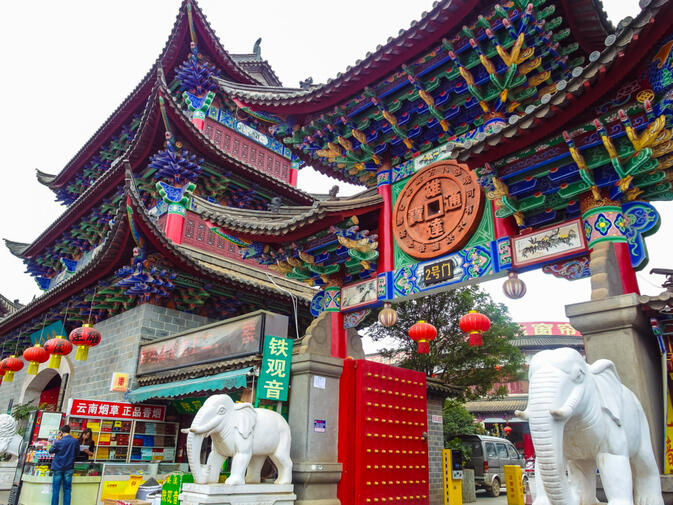 The Xiongda Tea Wholesale Market in Kunming