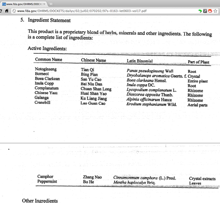 A document on the FDA website listing Yunnan Baiyao ingredients