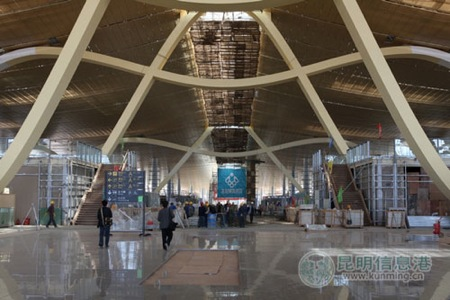The new airport's terminal