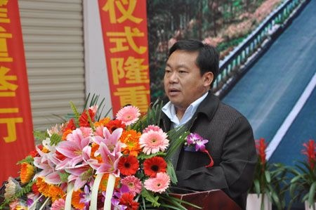 Yang Hongwei, pictured at a 2010 ceremony