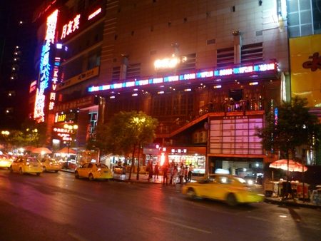 Deyi Shijie at night