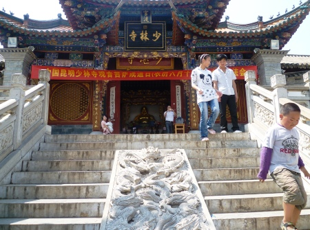 Guandu Shaolin Temple - the original Miaozhan Temple sign is still partially visible