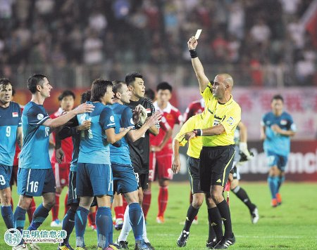 Calls by referee Andre El Haddad proved pivotal in China's comeback