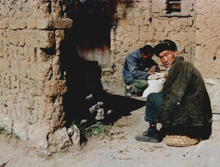 Village near Dianchi Lake, 1996