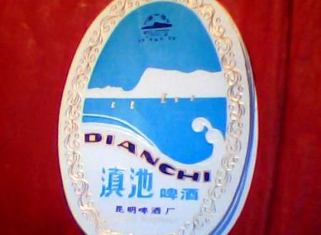The eastern face of Xishan has long been a Kunming icon and has been used to sell products including now-defunct Dianchi Beer