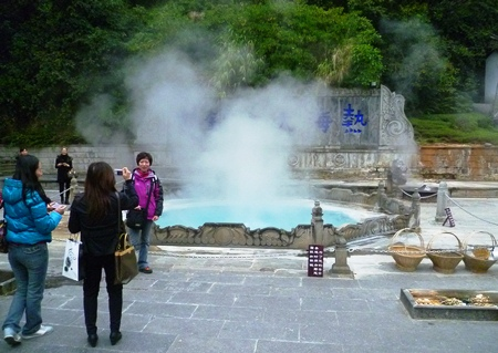 Dagunguo (大滚锅), or 'the big boiling pot', at Rehai