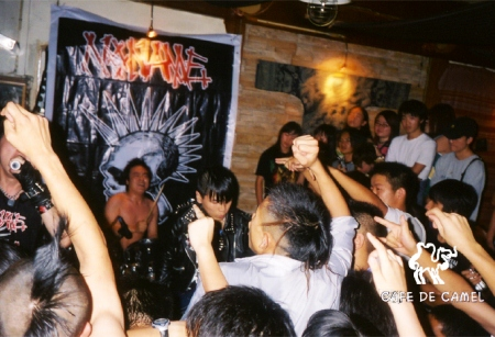 Punk band No Name in 2004