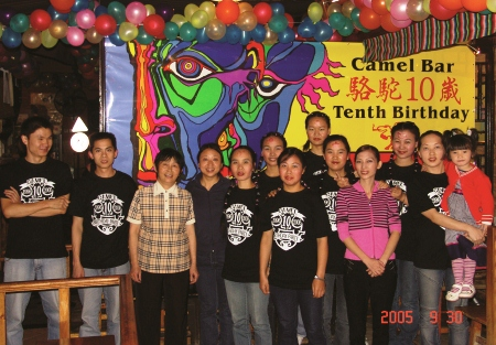 Staff at the Camel's 10th birthday party
