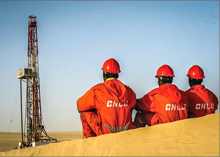 Resultado de imagen de fracking china