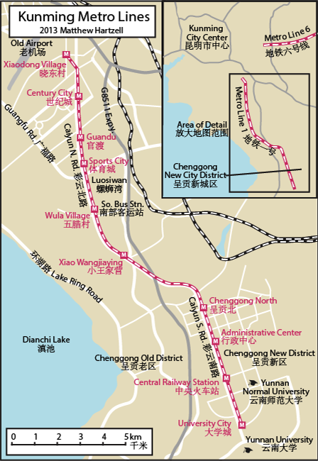 Kunming Metro Map.Metro Line 1 Begins Passenger Trial Period Gokunming