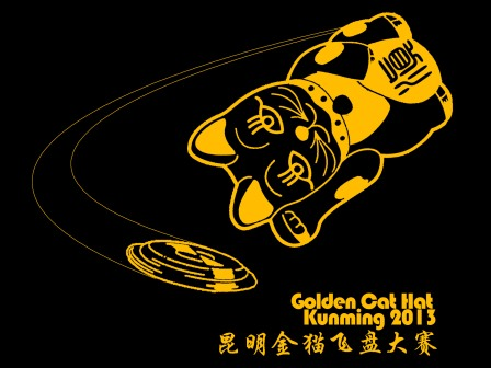 Official logo of the Golden Cat Hat