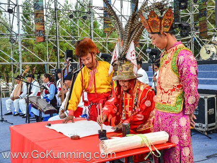 The festival had a heavy Naxi influence and included several performances by local musicians.