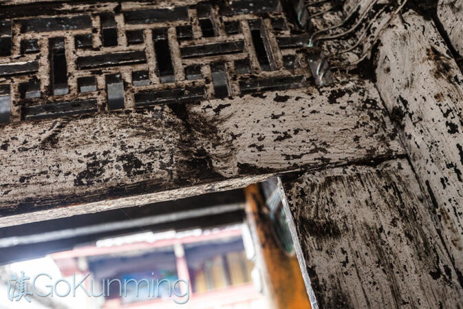 Detail of a doorway inside a home built in the Ming Dynasty