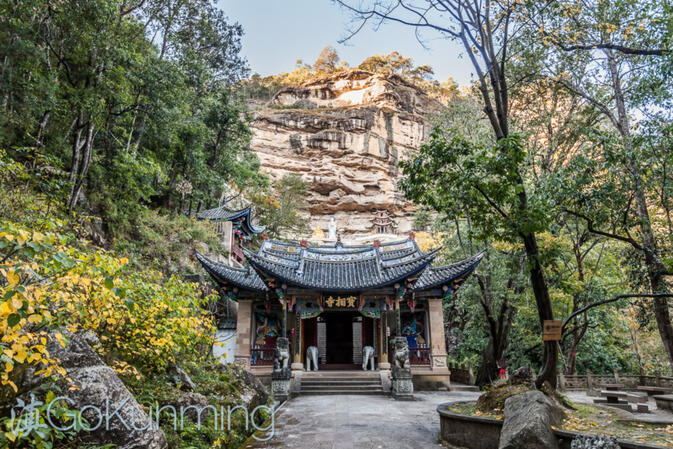 The main gate of Baoxiang Temple, with sheer cliffs in the background