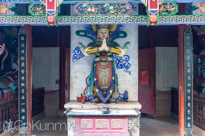 Weituo, guardian of sacred texts, inside Baoxiang Temple
