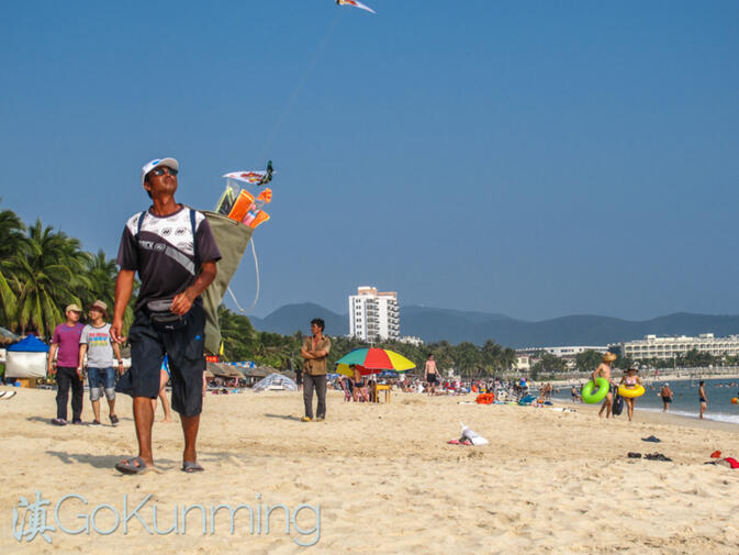 A busy beach in Sanya