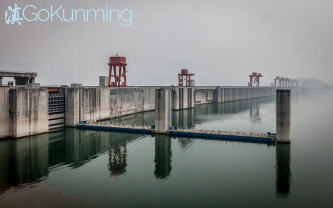 The Three Gorges Dam as seen from the upriver side