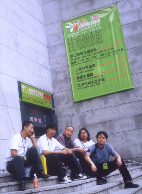 Artists (from left) Xue Tao, Shi Zhimin, Chen Changwei, He Jia, He Libin in Shanghai