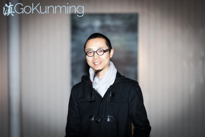 Interviewer and TCG Nordica curator, Luo Fei