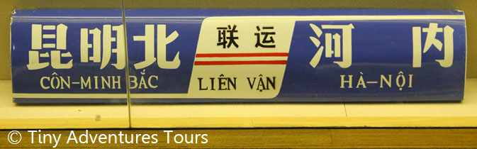 Destination shield from the passenger line between Kunming and Hanoi