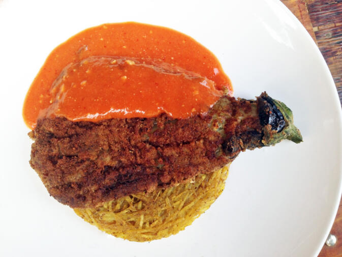 Eggplant cutlet with fermented tofu paste