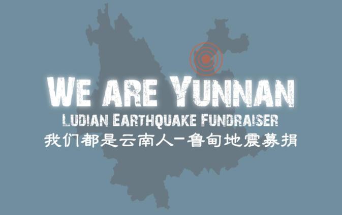 Ludian Earthquake fundraiser pulls in 23,000 yuan - GoKunming
