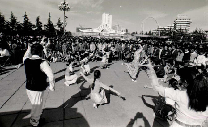 A 1991 celebration in Dongfeng Square