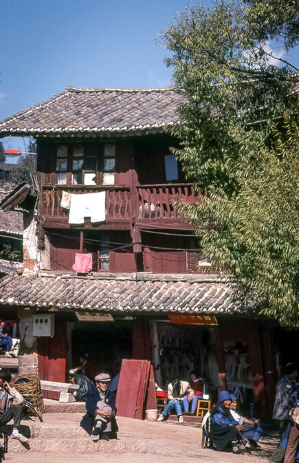 Naxi at leisure, Sifang Square, 1994