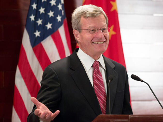 United States Ambassador to China, Max Baucus, giving a speech in Beijing in 2014