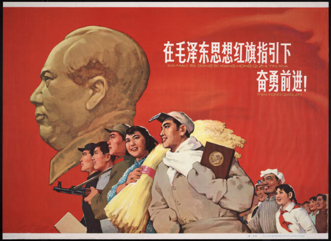 A Brief History Of Chinese Labor Day Gokunming