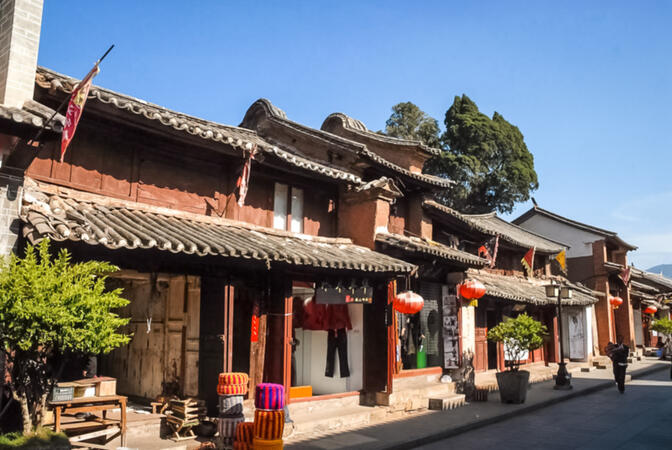 Street in Weishan's old town