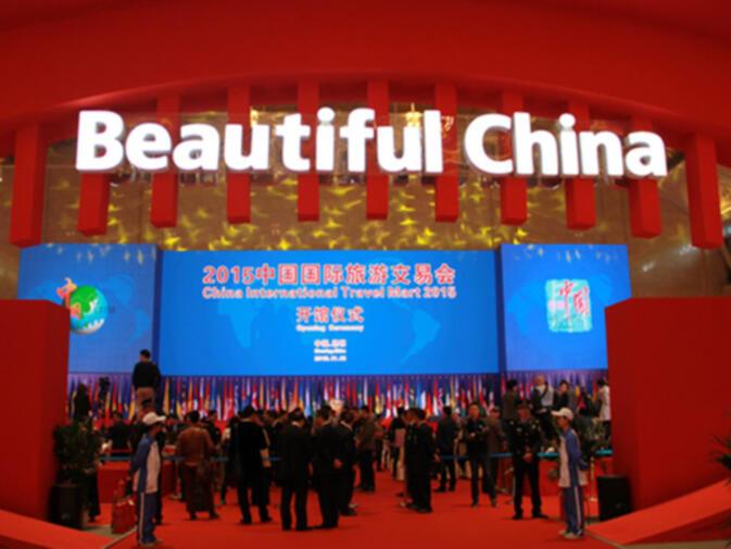 China International Travel Mart generates massive interest